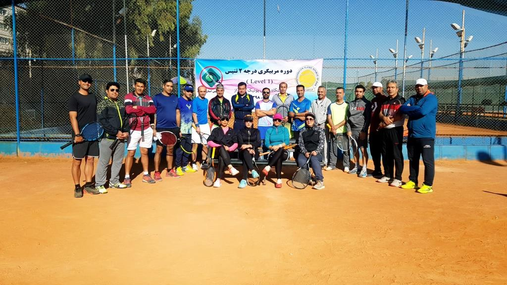 دروه مربیگری درجه دو تنیس (Level 1) در شیراز