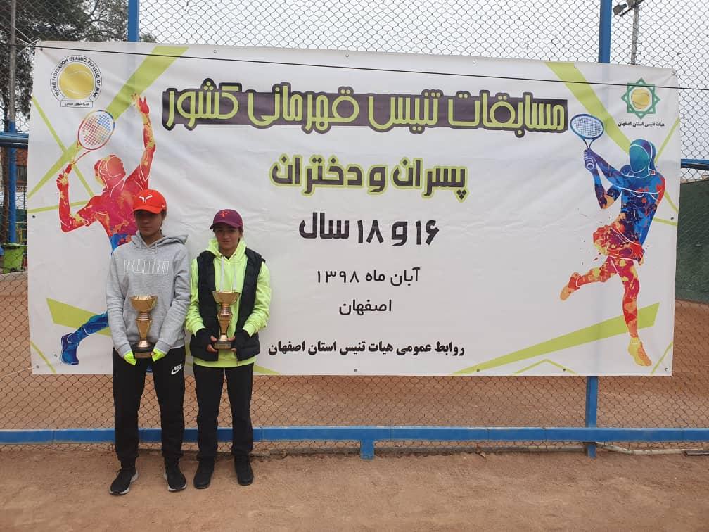 کسب مقام سوم انفرادی فارس در مسابقات قهرمانی کشور دختران زیر 18 سال