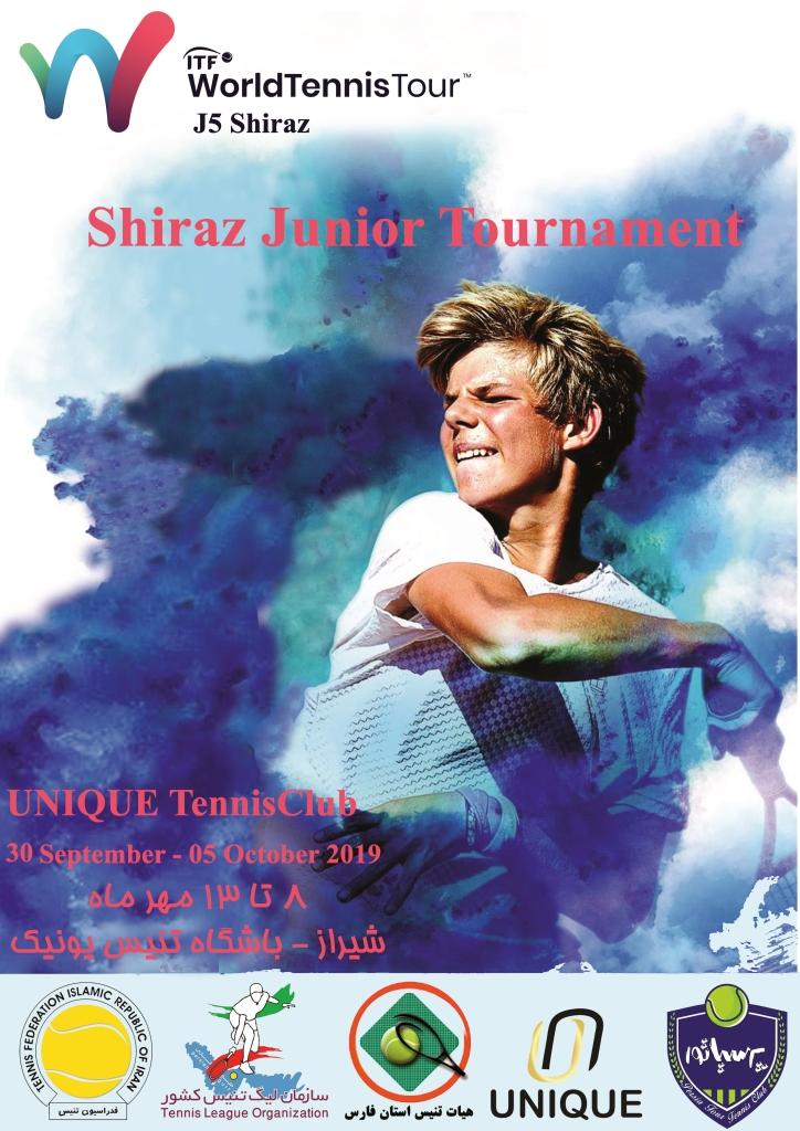 مسابقات تور اسیایی تنیس ITF به میزبانی شیراز